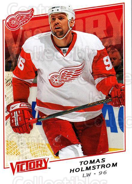 2008-09 UD Victory #128 Tomas Holmstrom<br/>4 In Stock - $1.00 each - <a href=https://centericecollectibles.foxycart.com/cart?name=2008-09%20UD%20Victory%20%23128%20Tomas%20Holmstrom...&quantity_max=4&price=$1.00&code=210430 class=foxycart> Buy it now! </a>