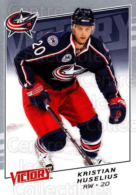 2008-09 UD Victory #263 Kristian Huselius<br/>3 In Stock - $1.00 each - <a href=https://centericecollectibles.foxycart.com/cart?name=2008-09%20UD%20Victory%20%23263%20Kristian%20Huseli...&quantity_max=3&price=$1.00&code=210444 class=foxycart> Buy it now! </a>