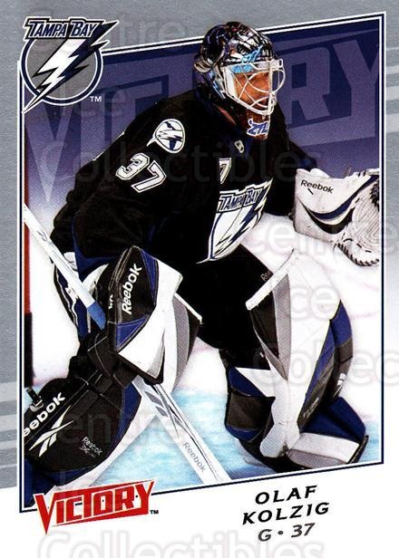 2008-09 UD Victory #296 Olaf Kolzig<br/>3 In Stock - $1.00 each - <a href=https://centericecollectibles.foxycart.com/cart?name=2008-09%20UD%20Victory%20%23296%20Olaf%20Kolzig...&quantity_max=3&price=$1.00&code=210477 class=foxycart> Buy it now! </a>