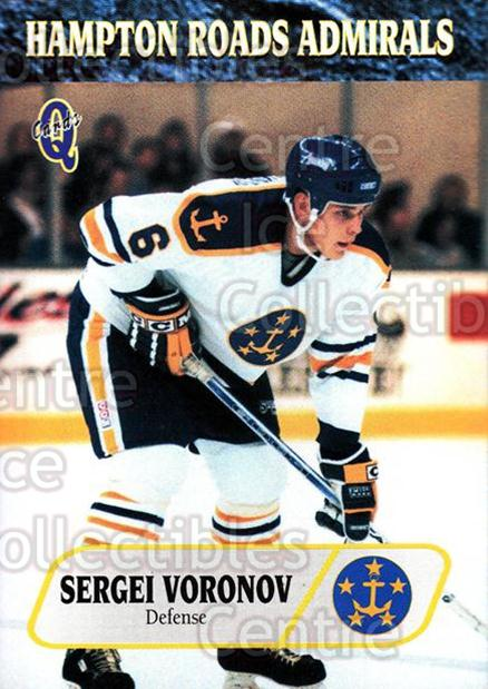 1995-96 Hampton Roads Admirals #22 Sergei Voronov<br/>5 In Stock - $3.00 each - <a href=https://centericecollectibles.foxycart.com/cart?name=1995-96%20Hampton%20Roads%20Admirals%20%2322%20Sergei%20Voronov...&quantity_max=5&price=$3.00&code=210740 class=foxycart> Buy it now! </a>