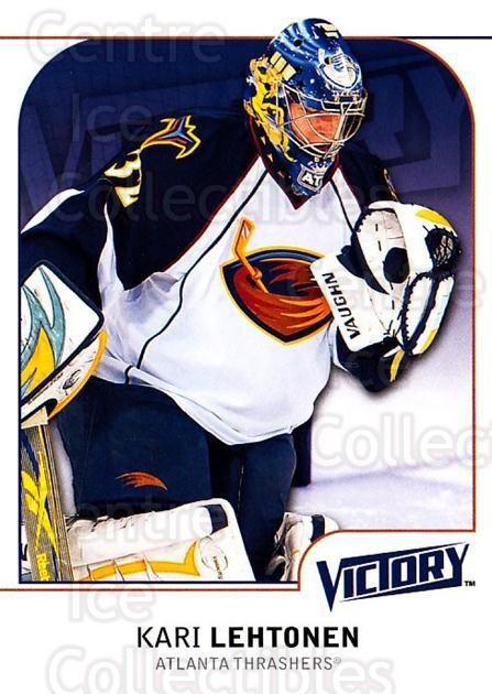 2009-10 UD Victory #8 Kari Lehtonen<br/>4 In Stock - $1.00 each - <a href=https://centericecollectibles.foxycart.com/cart?name=2009-10%20UD%20Victory%20%238%20Kari%20Lehtonen...&quantity_max=4&price=$1.00&code=210975 class=foxycart> Buy it now! </a>