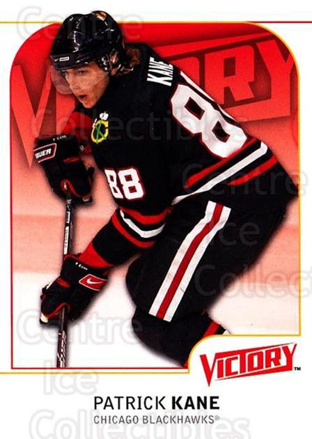 2009-10 UD Victory #41 Patrick Kane<br/>4 In Stock - $2.00 each - <a href=https://centericecollectibles.foxycart.com/cart?name=2009-10%20UD%20Victory%20%2341%20Patrick%20Kane...&quantity_max=4&price=$2.00&code=211008 class=foxycart> Buy it now! </a>
