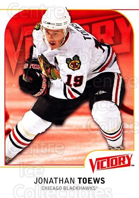 2009-10 UD Victory #44 Jonathan Toews<br/>4 In Stock - $2.00 each - <a href=https://centericecollectibles.foxycart.com/cart?name=2009-10%20UD%20Victory%20%2344%20Jonathan%20Toews...&quantity_max=4&price=$2.00&code=211011 class=foxycart> Buy it now! </a>