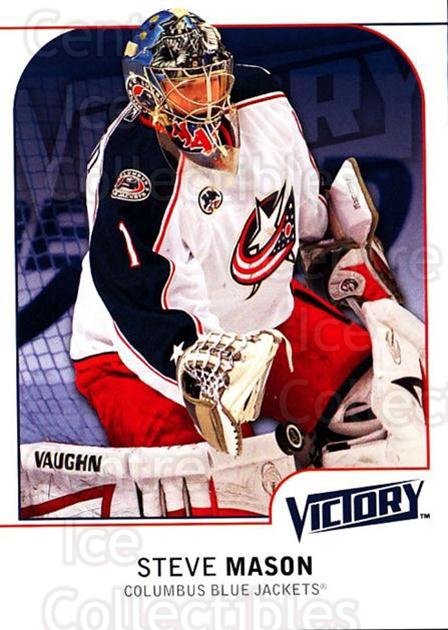 2009-10 UD Victory #58 Steve Mason<br/>4 In Stock - $1.00 each - <a href=https://centericecollectibles.foxycart.com/cart?name=2009-10%20UD%20Victory%20%2358%20Steve%20Mason...&quantity_max=4&price=$1.00&code=211025 class=foxycart> Buy it now! </a>