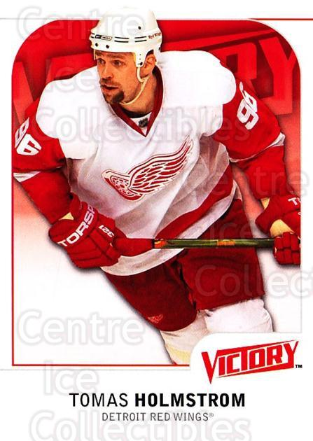 2009-10 UD Victory #74 Tomas Holmstrom<br/>4 In Stock - $1.00 each - <a href=https://centericecollectibles.foxycart.com/cart?name=2009-10%20UD%20Victory%20%2374%20Tomas%20Holmstrom...&quantity_max=4&price=$1.00&code=211041 class=foxycart> Buy it now! </a>