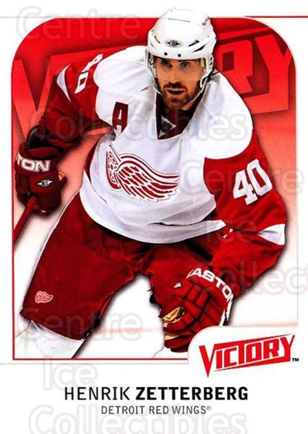 2009-10 UD Victory #75 Henrik Zetterberg<br/>4 In Stock - $2.00 each - <a href=https://centericecollectibles.foxycart.com/cart?name=2009-10%20UD%20Victory%20%2375%20Henrik%20Zetterbe...&quantity_max=4&price=$2.00&code=211042 class=foxycart> Buy it now! </a>