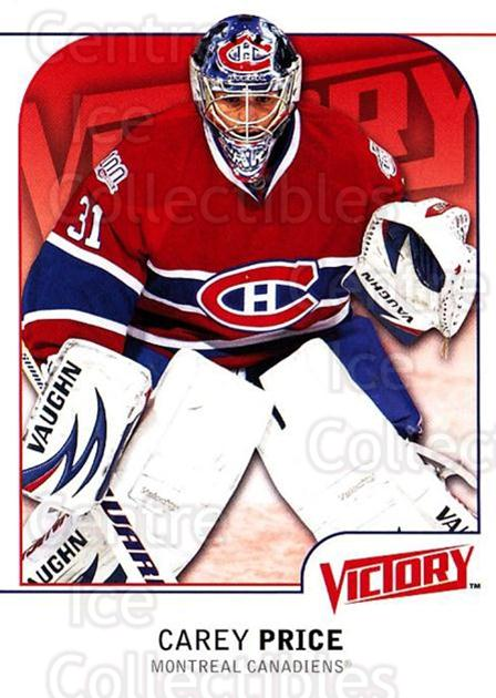 2009-10 UD Victory #103 Carey Price<br/>1 In Stock - $1.00 each - <a href=https://centericecollectibles.foxycart.com/cart?name=2009-10%20UD%20Victory%20%23103%20Carey%20Price...&price=$1.00&code=211070 class=foxycart> Buy it now! </a>