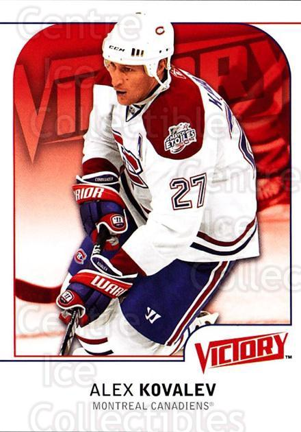 2009-10 UD Victory #108 Alexei Kovalev<br/>4 In Stock - $1.00 each - <a href=https://centericecollectibles.foxycart.com/cart?name=2009-10%20UD%20Victory%20%23108%20Alexei%20Kovalev...&quantity_max=4&price=$1.00&code=211075 class=foxycart> Buy it now! </a>