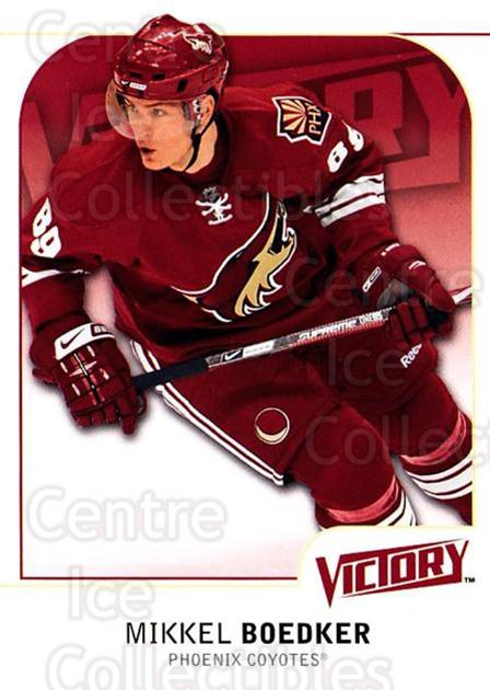 2009-10 UD Victory #150 Mikkel Boedker<br/>4 In Stock - $1.00 each - <a href=https://centericecollectibles.foxycart.com/cart?name=2009-10%20UD%20Victory%20%23150%20Mikkel%20Boedker...&quantity_max=4&price=$1.00&code=211117 class=foxycart> Buy it now! </a>