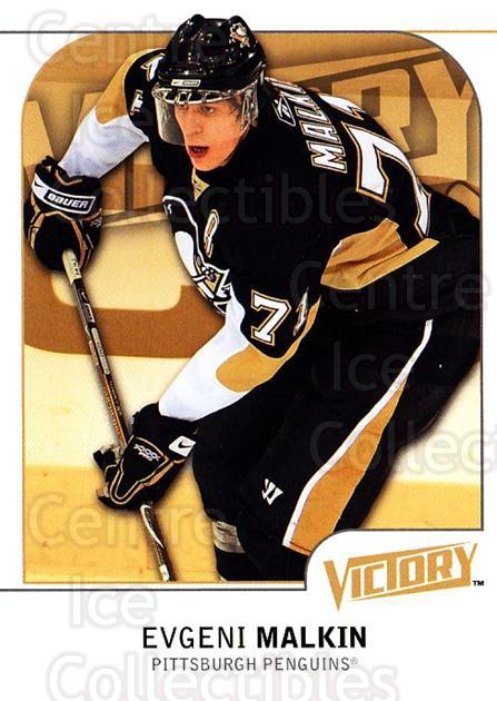 2009-10 UD Victory #158 Evgeni Malkin<br/>4 In Stock - $2.00 each - <a href=https://centericecollectibles.foxycart.com/cart?name=2009-10%20UD%20Victory%20%23158%20Evgeni%20Malkin...&quantity_max=4&price=$2.00&code=211125 class=foxycart> Buy it now! </a>