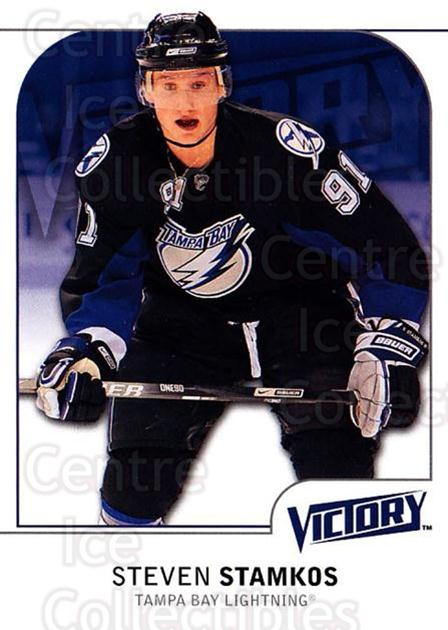 2009-10 UD Victory #176 Steven Stamkos<br/>1 In Stock - $2.00 each - <a href=https://centericecollectibles.foxycart.com/cart?name=2009-10%20UD%20Victory%20%23176%20Steven%20Stamkos...&price=$2.00&code=211143 class=foxycart> Buy it now! </a>