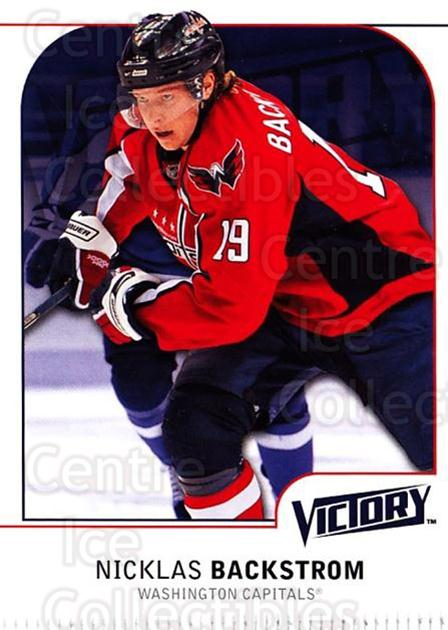 2009-10 UD Victory #195 Nicklas Backstrom<br/>4 In Stock - $1.00 each - <a href=https://centericecollectibles.foxycart.com/cart?name=2009-10%20UD%20Victory%20%23195%20Nicklas%20Backstr...&quantity_max=4&price=$1.00&code=211162 class=foxycart> Buy it now! </a>