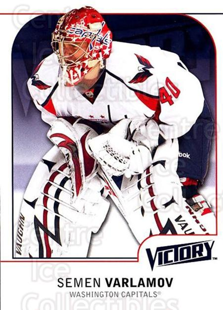 2009-10 UD Victory #197 Simeon Varlamov<br/>4 In Stock - $1.00 each - <a href=https://centericecollectibles.foxycart.com/cart?name=2009-10%20UD%20Victory%20%23197%20Simeon%20Varlamov...&quantity_max=4&price=$1.00&code=211164 class=foxycart> Buy it now! </a>