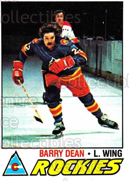 1977-78 Topps #183 Barry Dean<br/>2 In Stock - $1.00 each - <a href=https://centericecollectibles.foxycart.com/cart?name=1977-78%20Topps%20%23183%20Barry%20Dean...&quantity_max=2&price=$1.00&code=213726 class=foxycart> Buy it now! </a>