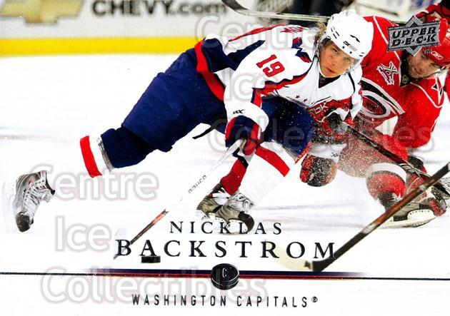 2008-09 Upper Deck #1 Nicklas Backstrom<br/>13 In Stock - $1.00 each - <a href=https://centericecollectibles.foxycart.com/cart?name=2008-09%20Upper%20Deck%20%231%20Nicklas%20Backstr...&quantity_max=13&price=$1.00&code=213853 class=foxycart> Buy it now! </a>