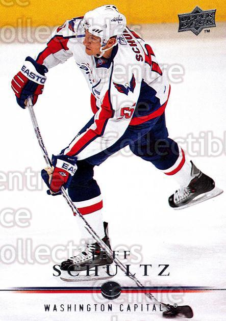 2008-09 Upper Deck #5 Jeff Schultz<br/>12 In Stock - $1.00 each - <a href=https://centericecollectibles.foxycart.com/cart?name=2008-09%20Upper%20Deck%20%235%20Jeff%20Schultz...&quantity_max=12&price=$1.00&code=213857 class=foxycart> Buy it now! </a>