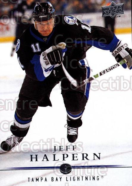 2008-09 Upper Deck #26 Jeff Halpern<br/>13 In Stock - $1.00 each - <a href=https://centericecollectibles.foxycart.com/cart?name=2008-09%20Upper%20Deck%20%2326%20Jeff%20Halpern...&quantity_max=13&price=$1.00&code=213878 class=foxycart> Buy it now! </a>