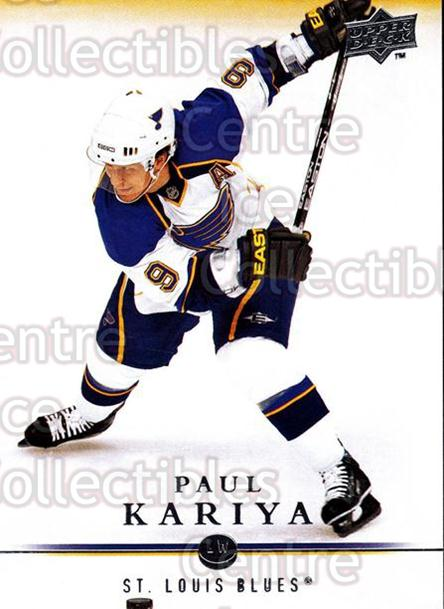 2008-09 Upper Deck #29 Paul Kariya<br/>13 In Stock - $1.00 each - <a href=https://centericecollectibles.foxycart.com/cart?name=2008-09%20Upper%20Deck%20%2329%20Paul%20Kariya...&quantity_max=13&price=$1.00&code=213881 class=foxycart> Buy it now! </a>