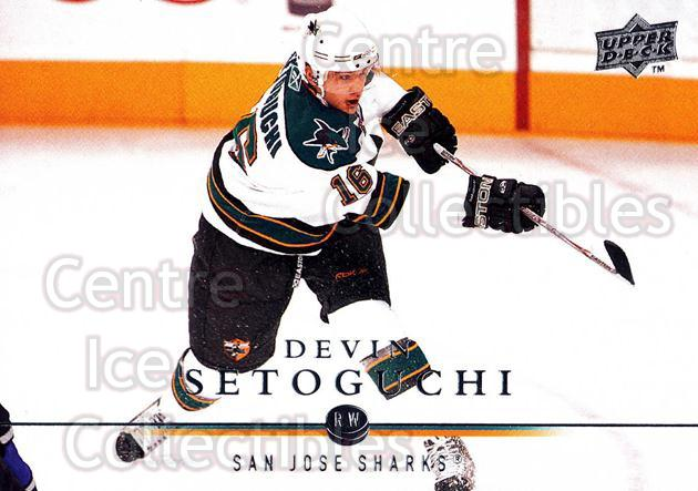 2008-09 Upper Deck #36 Devin Setoguchi<br/>12 In Stock - $1.00 each - <a href=https://centericecollectibles.foxycart.com/cart?name=2008-09%20Upper%20Deck%20%2336%20Devin%20Setoguchi...&quantity_max=12&price=$1.00&code=213888 class=foxycart> Buy it now! </a>