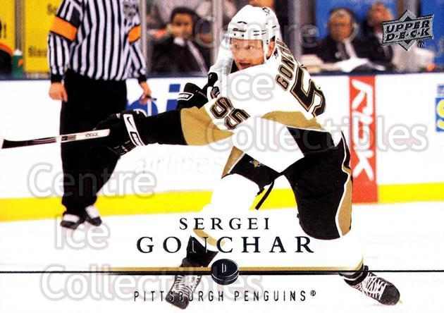 2008-09 Upper Deck #47 Sergei Gonchar<br/>13 In Stock - $1.00 each - <a href=https://centericecollectibles.foxycart.com/cart?name=2008-09%20Upper%20Deck%20%2347%20Sergei%20Gonchar...&quantity_max=13&price=$1.00&code=213899 class=foxycart> Buy it now! </a>