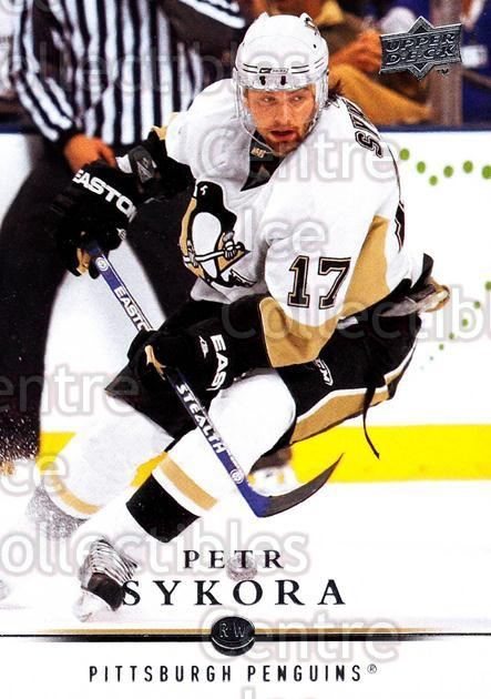 2008-09 Upper Deck #48 Petr Sykora<br/>12 In Stock - $1.00 each - <a href=https://centericecollectibles.foxycart.com/cart?name=2008-09%20Upper%20Deck%20%2348%20Petr%20Sykora...&quantity_max=12&price=$1.00&code=213900 class=foxycart> Buy it now! </a>