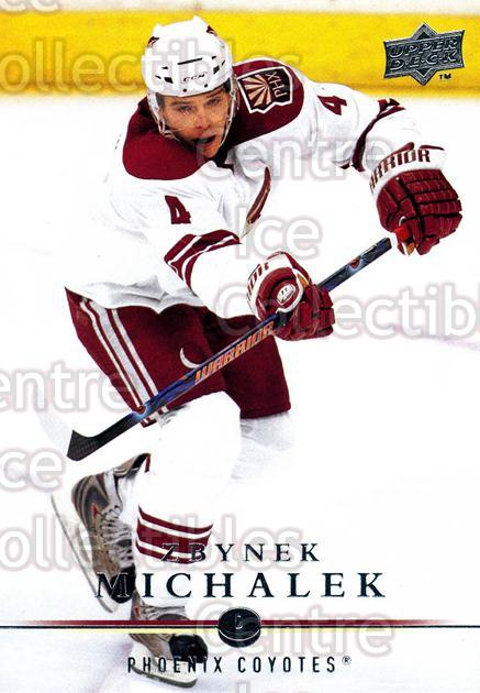 2008-09 Upper Deck #51 Zbynek Michalek<br/>10 In Stock - $1.00 each - <a href=https://centericecollectibles.foxycart.com/cart?name=2008-09%20Upper%20Deck%20%2351%20Zbynek%20Michalek...&quantity_max=10&price=$1.00&code=213903 class=foxycart> Buy it now! </a>