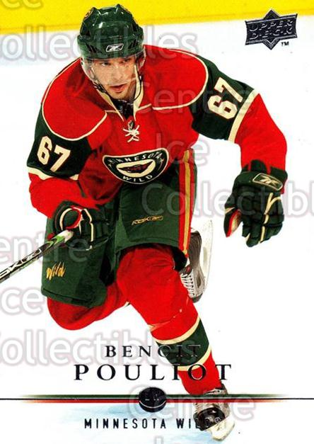 2008-09 Upper Deck #106 Benoit Pouliot<br/>14 In Stock - $1.00 each - <a href=https://centericecollectibles.foxycart.com/cart?name=2008-09%20Upper%20Deck%20%23106%20Benoit%20Pouliot...&quantity_max=14&price=$1.00&code=213958 class=foxycart> Buy it now! </a>