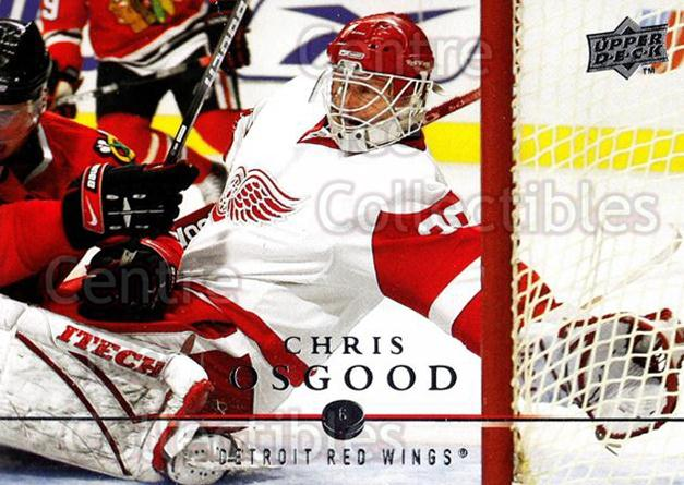 2008-09 Upper Deck #127 Chris Osgood<br/>12 In Stock - $1.00 each - <a href=https://centericecollectibles.foxycart.com/cart?name=2008-09%20Upper%20Deck%20%23127%20Chris%20Osgood...&quantity_max=12&price=$1.00&code=213979 class=foxycart> Buy it now! </a>