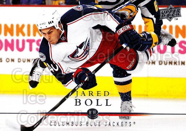 2008-09 Upper Deck #142 Jared Boll<br/>14 In Stock - $1.00 each - <a href=https://centericecollectibles.foxycart.com/cart?name=2008-09%20Upper%20Deck%20%23142%20Jared%20Boll...&quantity_max=14&price=$1.00&code=213994 class=foxycart> Buy it now! </a>
