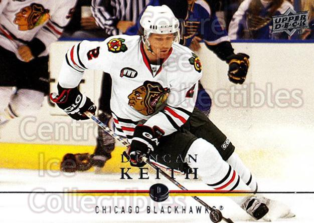 2008-09 Upper Deck #160 Duncan Keith<br/>13 In Stock - $2.00 each - <a href=https://centericecollectibles.foxycart.com/cart?name=2008-09%20Upper%20Deck%20%23160%20Duncan%20Keith...&quantity_max=13&price=$2.00&code=214012 class=foxycart> Buy it now! </a>