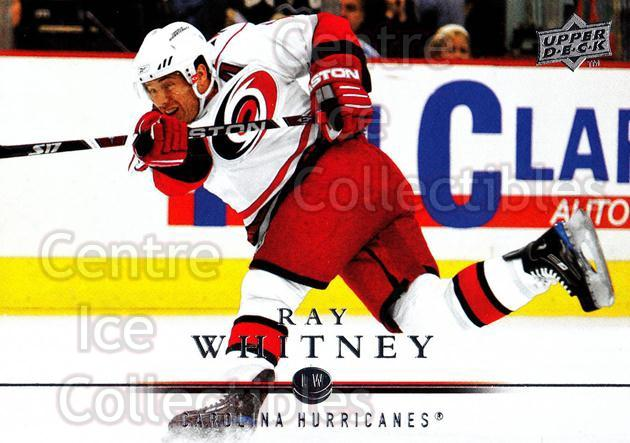 2008-09 Upper Deck #167 Ray Whitney<br/>14 In Stock - $1.00 each - <a href=https://centericecollectibles.foxycart.com/cart?name=2008-09%20Upper%20Deck%20%23167%20Ray%20Whitney...&quantity_max=14&price=$1.00&code=214019 class=foxycart> Buy it now! </a>