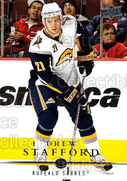 2008-09 Upper Deck #179 Drew Stafford<br/>14 In Stock - $1.00 each - <a href=https://centericecollectibles.foxycart.com/cart?name=2008-09%20Upper%20Deck%20%23179%20Drew%20Stafford...&quantity_max=14&price=$1.00&code=214031 class=foxycart> Buy it now! </a>