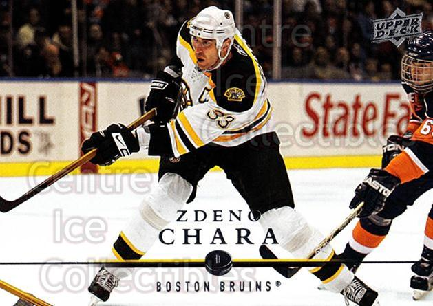2008-09 Upper Deck #182 Zdeno Chara<br/>13 In Stock - $1.00 each - <a href=https://centericecollectibles.foxycart.com/cart?name=2008-09%20Upper%20Deck%20%23182%20Zdeno%20Chara...&quantity_max=13&price=$1.00&code=214034 class=foxycart> Buy it now! </a>
