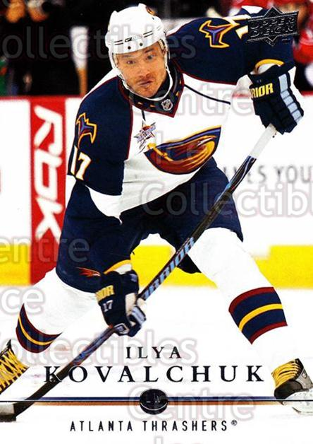 2008-09 Upper Deck #189 Ilya Kovalchuk<br/>13 In Stock - $1.00 each - <a href=https://centericecollectibles.foxycart.com/cart?name=2008-09%20Upper%20Deck%20%23189%20Ilya%20Kovalchuk...&quantity_max=13&price=$1.00&code=214041 class=foxycart> Buy it now! </a>