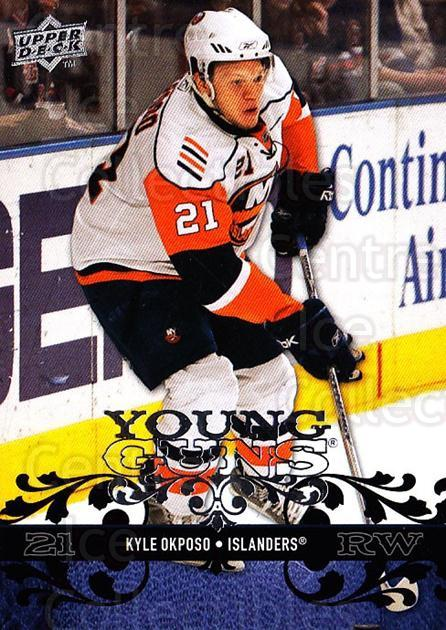 2008-09 Upper Deck #229 Kyle Okposo<br/>6 In Stock - $10.00 each - <a href=https://centericecollectibles.foxycart.com/cart?name=2008-09%20Upper%20Deck%20%23229%20Kyle%20Okposo...&quantity_max=6&price=$10.00&code=214081 class=foxycart> Buy it now! </a>
