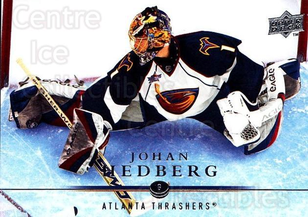2008-09 Upper Deck #258 Johan Hedberg<br/>2 In Stock - $1.00 each - <a href=https://centericecollectibles.foxycart.com/cart?name=2008-09%20Upper%20Deck%20%23258%20Johan%20Hedberg...&quantity_max=2&price=$1.00&code=214110 class=foxycart> Buy it now! </a>