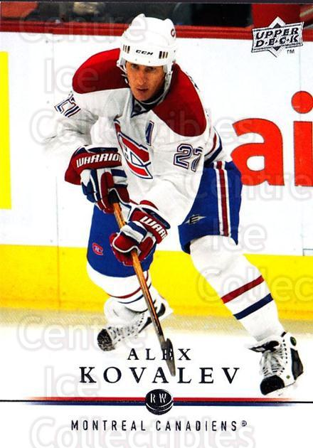 2008-09 Upper Deck #358 Alexei Kovalev<br/>1 In Stock - $1.00 each - <a href=https://centericecollectibles.foxycart.com/cart?name=2008-09%20Upper%20Deck%20%23358%20Alexei%20Kovalev...&quantity_max=1&price=$1.00&code=214210 class=foxycart> Buy it now! </a>