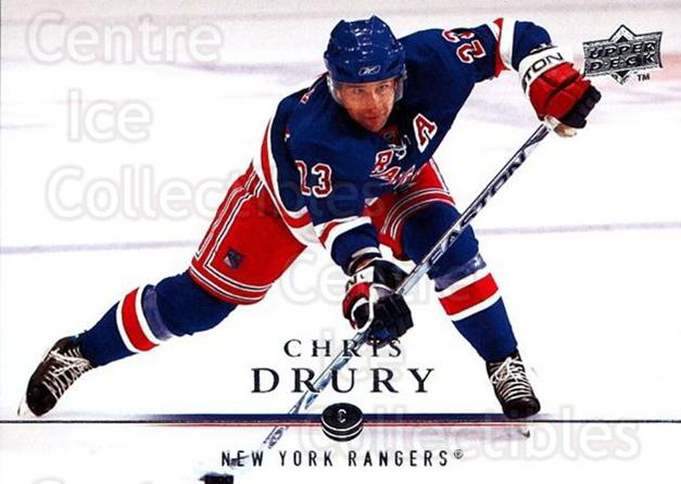 2008-09 Upper Deck #381 Chris Drury<br/>4 In Stock - $1.00 each - <a href=https://centericecollectibles.foxycart.com/cart?name=2008-09%20Upper%20Deck%20%23381%20Chris%20Drury...&quantity_max=4&price=$1.00&code=214233 class=foxycart> Buy it now! </a>