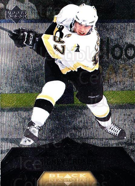 2007-08 Black Diamond #182 Sidney Crosby<br/>1 In Stock - $15.00 each - <a href=https://centericecollectibles.foxycart.com/cart?name=2007-08%20Black%20Diamond%20%23182%20Sidney%20Crosby...&quantity_max=1&price=$15.00&code=216350 class=foxycart> Buy it now! </a>