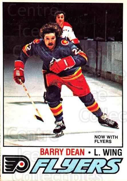 1977-78 O-pee-chee #183 Barry Dean<br/>2 In Stock - $2.00 each - <a href=https://centericecollectibles.foxycart.com/cart?name=1977-78%20O-pee-chee%20%23183%20Barry%20Dean...&quantity_max=2&price=$2.00&code=217137 class=foxycart> Buy it now! </a>