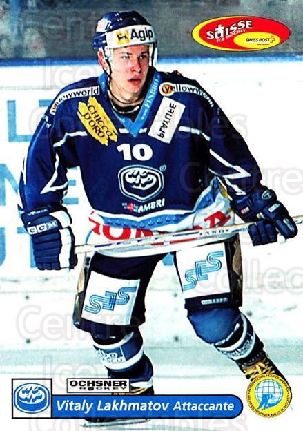 2001-02 Swiss Ice Hockey Cards #238 Vitali Lakhmatov<br/>3 In Stock - $2.00 each - <a href=https://centericecollectibles.foxycart.com/cart?name=2001-02%20Swiss%20Ice%20Hockey%20Cards%20%23238%20Vitali%20Lakhmato...&quantity_max=3&price=$2.00&code=220783 class=foxycart> Buy it now! </a>