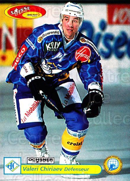 2001-02 Swiss Ice Hockey Cards #299 Valeri Chiriaev<br/>2 In Stock - $2.00 each - <a href=https://centericecollectibles.foxycart.com/cart?name=2001-02%20Swiss%20Ice%20Hockey%20Cards%20%23299%20Valeri%20Chiriaev...&quantity_max=2&price=$2.00&code=220844 class=foxycart> Buy it now! </a>