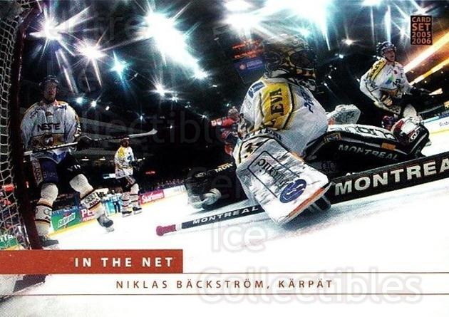2005-06 Finnish Cardset In The Net #1 Niklas Backstrom<br/>3 In Stock - $3.00 each - <a href=https://centericecollectibles.foxycart.com/cart?name=2005-06%20Finnish%20Cardset%20In%20The%20Net%20%231%20Niklas%20Backstro...&quantity_max=3&price=$3.00&code=226108 class=foxycart> Buy it now! </a>