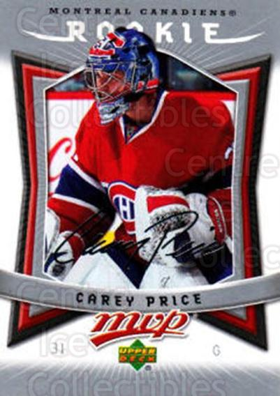 2007-08 Upper Deck MVP #352 Carey Price<br/>1 In Stock - $15.00 each - <a href=https://centericecollectibles.foxycart.com/cart?name=2007-08%20Upper%20Deck%20MVP%20%23352%20Carey%20Price...&price=$15.00&code=228599 class=foxycart> Buy it now! </a>