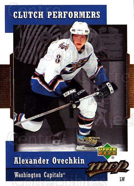 2006-07 Upper Deck MVP Clutch Performers #10 Alexander Ovechkin<br/>2 In Stock - $3.00 each - <a href=https://centericecollectibles.foxycart.com/cart?name=2006-07%20Upper%20Deck%20MVP%20Clutch%20Performers%20%2310%20Alexander%20Ovech...&price=$3.00&code=228654 class=foxycart> Buy it now! </a>