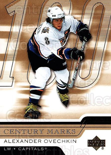 2006-07 Upper Deck Century Marks #2 Alexander Ovechkin<br/>1 In Stock - $5.00 each - <a href=https://centericecollectibles.foxycart.com/cart?name=2006-07%20Upper%20Deck%20Century%20Marks%20%232%20Alexander%20Ovech...&price=$5.00&code=228753 class=foxycart> Buy it now! </a>