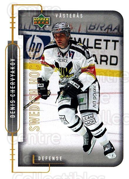 1999-00 Swedish Upper Deck #187 Denis Chervyakov<br/>1 In Stock - $2.00 each - <a href=https://centericecollectibles.foxycart.com/cart?name=1999-00%20Swedish%20Upper%20Deck%20%23187%20Denis%20Chervyako...&quantity_max=1&price=$2.00&code=229318 class=foxycart> Buy it now! </a>