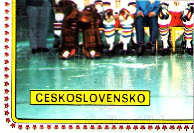 1979 Panini Stickers #72 Team Czech, Team Photo<br/>9 In Stock - $2.00 each - <a href=https://centericecollectibles.foxycart.com/cart?name=1979%20Panini%20Stickers%20%2372%20Team%20Czech,%20Tea...&quantity_max=9&price=$2.00&code=231978 class=foxycart> Buy it now! </a>