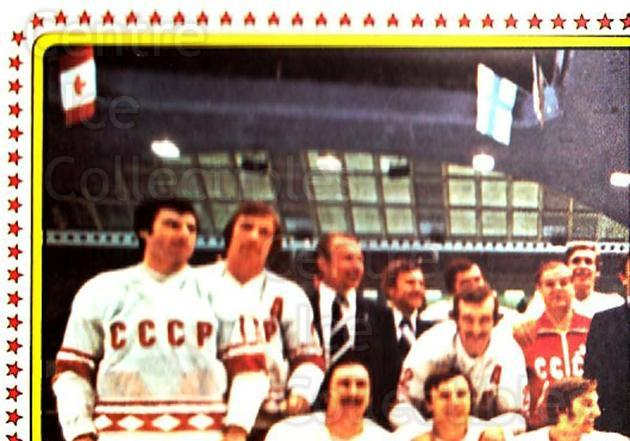 1979 Panini Stickers #136 Team Russia, Team Photo<br/>8 In Stock - $2.00 each - <a href=https://centericecollectibles.foxycart.com/cart?name=1979%20Panini%20Stickers%20%23136%20Team%20Russia,%20Te...&quantity_max=8&price=$2.00&code=232042 class=foxycart> Buy it now! </a>