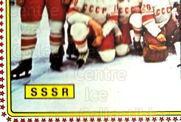 1979 Panini Stickers #138 Team Russia, Team Photo<br/>6 In Stock - $2.00 each - <a href=https://centericecollectibles.foxycart.com/cart?name=1979%20Panini%20Stickers%20%23138%20Team%20Russia,%20Te...&quantity_max=6&price=$2.00&code=232044 class=foxycart> Buy it now! </a>
